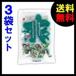 黒糖 ミントこくとう 150g×3袋 JAL 機内サービスで人気 送料無料 梱包を選べます