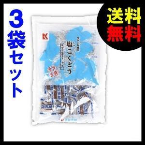 黒糖 粟国の塩こくとう 130g×3パック セット 送料無料 メール便