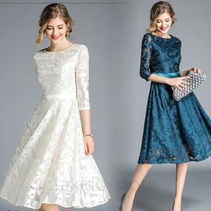 大人の可愛さ選べる3色 披露宴 宴会ドレス 結婚式 ドレス ワンピース着痩せ効果抜群 ドレス 二次会...