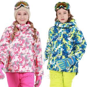 【キッズ】子供用スキーウェアで雪遊び!ウインタースポーツに挑戦ランキング≪おすすめ10選≫の画像