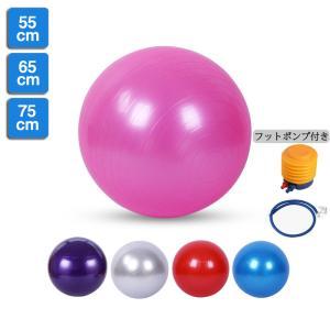 体幹トレーニング バランス ボール ヨガ ボール エクササイズボール ダイエット ボディボール フィ...