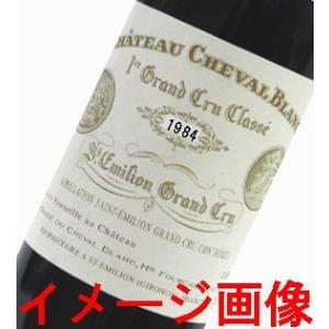 [1984] Ch. Cheval−Blanc シャトー・シュヴァル・ブラン 750ml ≪航空便≫ takihan-1
