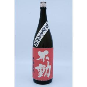 『不動』 山廃純米・長期熟成 1,800ml 1ケース(6本入り)|takihan-1