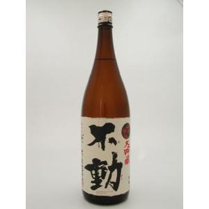 『不動』吊るし搾り無濾過 酒こまち大吟醸生原酒 1,800ml 1ケース(6本入り)|takihan-1