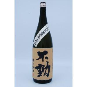 『不動』特別純米 一度火入れ・無炭素濾過 1,800ml 1ケース(6本入り)|takihan-1