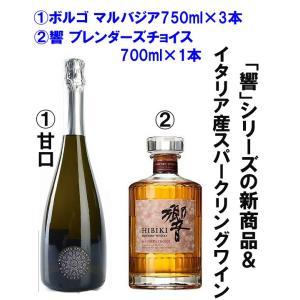 ※ギフト包装不可です。  ◆サントリーウイスキー 響 ブレンダーズ チョイス 43度 700ml 1...