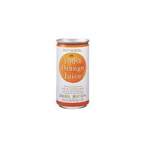 神戸居留地 オレンジ100% 185g 10ケース(300本)|takihan-1