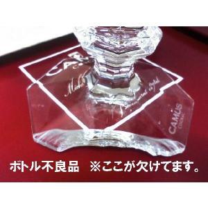 ボトル不良品 カミュ ミシェル ロイヤル バカラ 化粧箱入り 700ml 40度|takihan-1