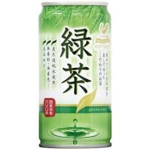 神戸居留地 緑茶 185g 10ケース(300本)|takihan-1
