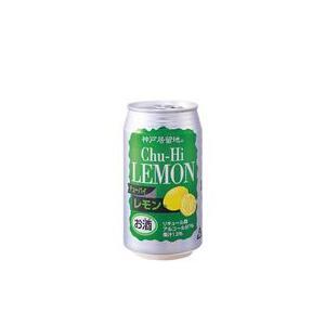 神戸居留地 チューハイ レモン 350ml 1ロット(50箱1200缶入り) 1缶当たり89円|takihan-1