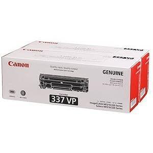 キャノン カートリッジ337VP 純正品 CRG...の商品画像