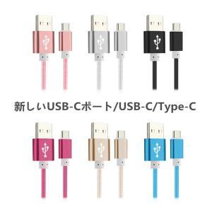 ■USB3.1-Type-C ■Apple MacBook 12インチ USB 3.1充電ケーブルで...