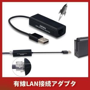 Nintendo Switch用LANアダプター/任天堂 スイッチ ニンテンドー スイッチ用 任天堂 WiiU/Wii用有線LANアダプターLAN ADAPTER|takishohin