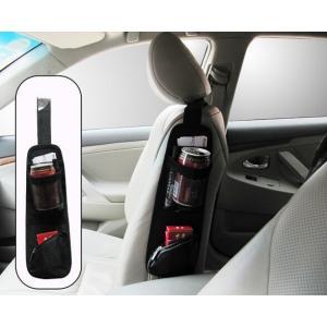 カーシートサイドポケット カーアクセサリー ヘッドレスト スッキリ デッドスペース シートサイド ドリンクホルダー 固定 車載 車内収納 ファスナーポケット|takishohin