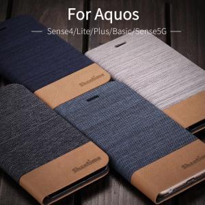 デニム風シャープ AQUOS Sense4 Plus Aquos Sense4/Sense4 Lite/Sense4 Basic/Sense5G用用レザーケース/レザーカバー手帳型/財布型保護カバー/スタンドカバー|takishohin