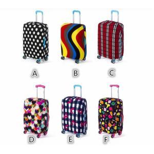 旅行用品 スーツケースカバー S M L XL対応サイズ ラゲッジカバー 擦り傷保護 汚れ ターンテーブル 守る 紛失 キズ 防止 キャリーケースカバー takishohin
