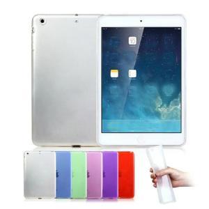 ■対応機種:iPad Pro 12.9インチ ■iPad Pro専用TPUケースです。 ■ケースに装...
