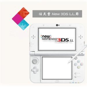 ■対応機種:New ニンテンドー 3DSLL   ■上画面ガラスフィルム+下画面PETフィルムセット...