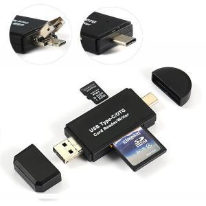 TYPE-C/USB/micro usb対応の専用3in1カードリーダ OTG USB 2.0 変換コネクタ SDカード対応 タブレットやスマートフォンのデータをパソコンに転送 簡単 挿すだけ|takishohin
