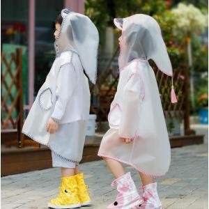 新作!クリアレインコート レインポンチョ フリンジ付き エルフ帽子様式 キッズ 子供雨具 レイングッズ 雨カッパ レインウエア 通園 通学 自転車 遠足 誕生日 takishohin