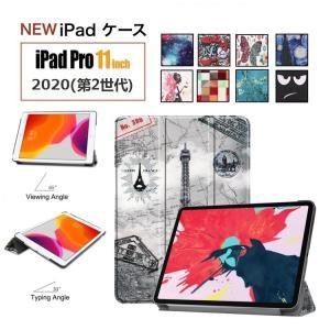 iPadケース2020 第8世代 10.2 第7世代 2019 10.2 新機種 2020/2018 iPad Pro 11ケース 良質PUレザーカバー 軽量 薄型 スタンド機能 花柄|takishohin