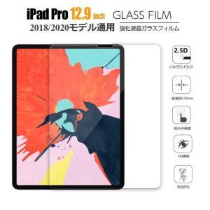 ■GLASS FILMは、衝撃や傷からデバイスの画面を保護するために特別に処理されたガラスで作られて...