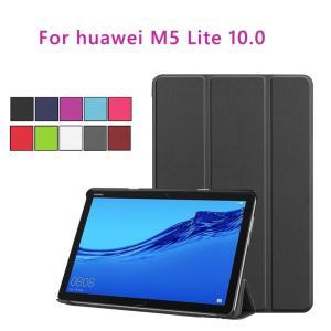 フィルムおまけ!HUAWEI MediaPad M5 lite 10.0( Wi-Fiモデル/LTE...