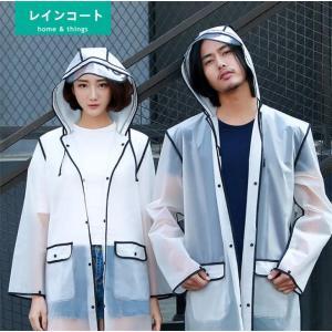 クリアレインコート レインポンチョ ツバ付き 半透明 リュック対応 男女兼用雨具 長め レインウェア 帽子付き 軽量 収納袋付き  通勤/通学 自転車/遠足|takishohin