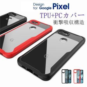 Google Pixel 4ケース Google Pixel 4 XLカバー Google Pixel 3a/Google Pixel 3a XL用TPU+PCケーカバー クリア保護ケース 背面透明 超薄軽量|takishohin