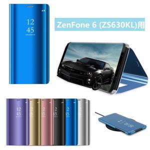 Asus ZenFone 6 (ZS630KL)用保護カバー メッキ 鏡面 液晶保護ブックカバー ワイヤレス充電対応 スタンド機能付き 手帳型 表面半透明ミラー 光沢 takishohin