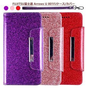 FUJITSU富士通 Arrows U 801FJ用レザーケース/カバー 手帳型/財布型保護カバー スタンドカバー マグネットで簡単に開閉 カード収納可 ストラップ付 takishohin