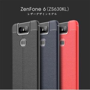 Asus ZenFone 6 (ZS630KL)用TPUケース/カバー ソフトケース 全周囲保護 防指紋 レンズ保護 耐衝撃 傷防止 軽量 薄型 takishohin