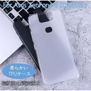 ソフト高品質 Asus ZenFone 6 (ZS630KL)用薄型TPUスマホケース/カバー 背面保護 耐衝撃 軽量  指紋防止 黄変防止 柔軟性 取り外し易い takishohin