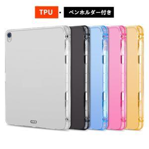 ■対応機種: 2018モデル iPad Pro 12.9 ■柔軟性高くiPad の背面保護の役割を果...