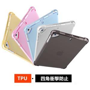 ■対応機種:2018モデル iPad Pro 12.9 ■柔軟性高くiPad の背面保護の役割を果た...