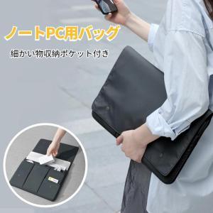 Apple Macbook Air 13/Pro 13/Pro retina 12/13インチ用プロ...