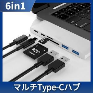 6in1 Type-C adapter Apple MacBook Air 13 Pro 13/15用変換アダプタ ハブ 充電ポート データ転送ポートMicro SD SDカードリーダー USB 3.0 HUB USB C ハブ|takishohin