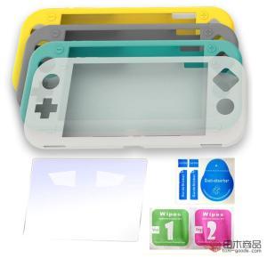 Nintendo Switch Lite本体用保護シリコンケース ソフトカバー汚れ傷防止 ニンテンドー スイッチ Lite用強化ガラス保護フィルム/シール/液晶画面シート takishohin
