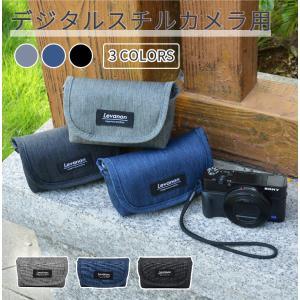 デジタルスチルカメラ用収納 携帯 保護 バッグ ポーチ RX100M7 M6 M5A M4 M3 R...