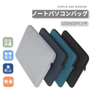 2020モデル Apple Macbook Air 13/Pro 13/Pro retina 13インチロテクト保護ケースポーチ/収納カバーインナーポーチ/ソフトクッションノートパソコンバッグ|takishohin