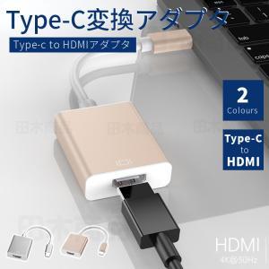 高解像度 USB-C Type-c to HDMI to VGA 変換ハブ Type c USB C to VGA HDMI 4K/1080P 変換 HDMIコンバータハブ Type-C to HDMI/VGA 変換アダプタ|takishohin