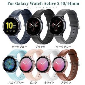Galaxy Watch Active 2 40mm/44mm交換ベルト 腕時計バンド ギャラクシーウォッチPUレザーベルト 互換性バンドベルト ウォッチバンド|takishohin