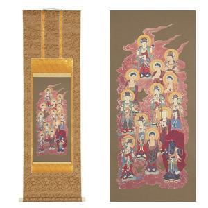 十三仏掛軸 緞子茶表装 3.5尺 takita