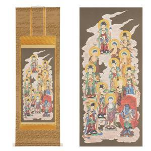 十三仏掛軸 緞子茶表装 6尺 takita