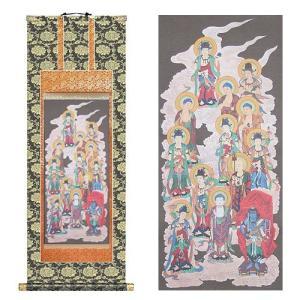 十三仏掛軸 金襴表装 6尺 takita