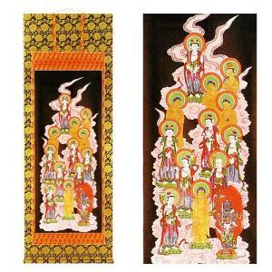 十三仏掛軸 上等金襴表装本仕立 3尺 takita