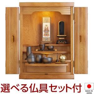 仏壇 モダンミニ仏壇 小雪 屋久杉 上置き型 18号 仏具セ...