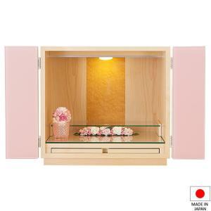 仏壇 モダンミニ仏壇 コーラル パステルピンク 上置き型 14号(小型 家具調仏壇) 国産(日本製) takita