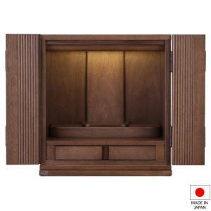 仏壇 モダンミニ仏壇 ポケッタ ウォールナット 上置き型 13号(ミニ 家具調仏壇) 国産(日本製)