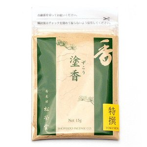 塗香 特撰(松栄堂)|takita